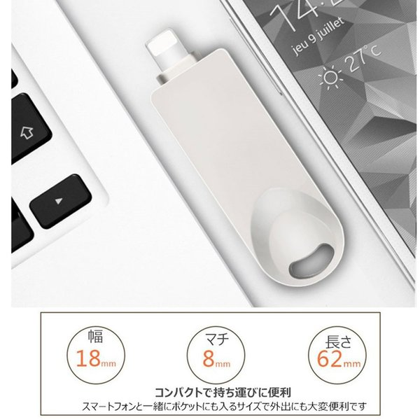 USB3.0メモリ 128GB ライトニング USBメモリ フラッシュメモリ iPad iPod Mac用 スマホ用 USB iPhone iPad USBメモリー 128GB Lightning micro USB対応 人気商品|teruyukimall|05
