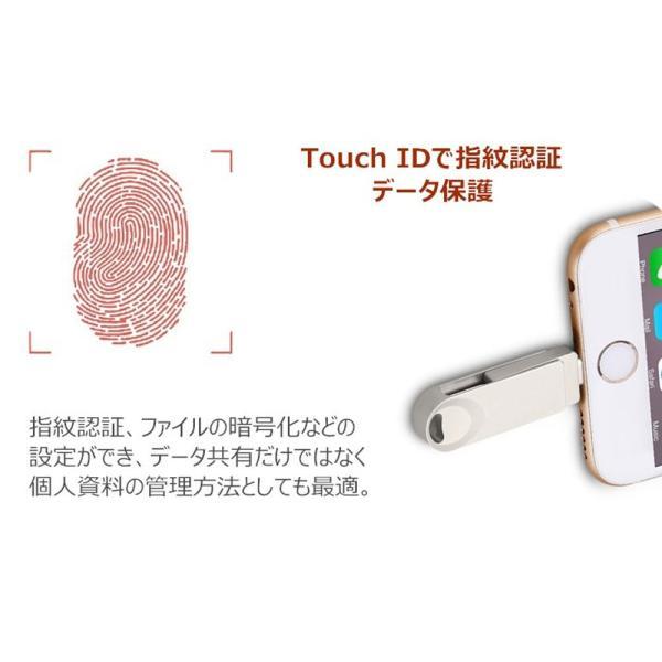 USB3.0メモリ 128GB ライトニング USBメモリ フラッシュメモリ iPad iPod Mac用 スマホ用 USB iPhone iPad USBメモリー 128GB Lightning micro USB対応 人気商品|teruyukimall|09