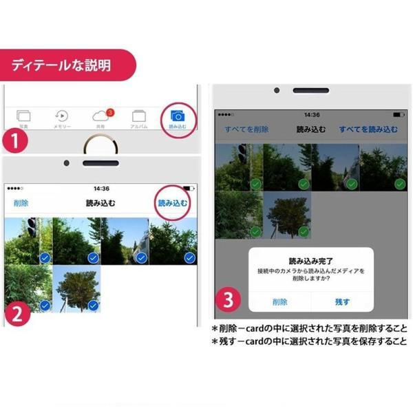 iPhone iPad 専用 Lightning SDカードカメラリーダー IOS専用 iPad iPhone X/8 plus/8/7 plus/7対応 microメモリSDカードリーダー(アップグレード版) teruyukimall 03
