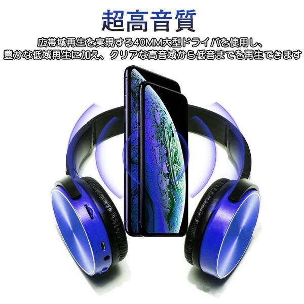 ヘットホン Bluetooth4.2 ワイヤレスヘッドホン ブルートゥース 無線 密閉型 重低音 AUX microSD マイク内蔵 伸縮可能|teruyukimall|02