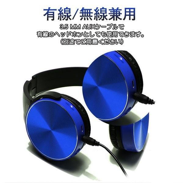 ヘットホン Bluetooth4.2 ワイヤレスヘッドホン ブルートゥース 無線 密閉型 重低音 AUX microSD マイク内蔵 伸縮可能|teruyukimall|03