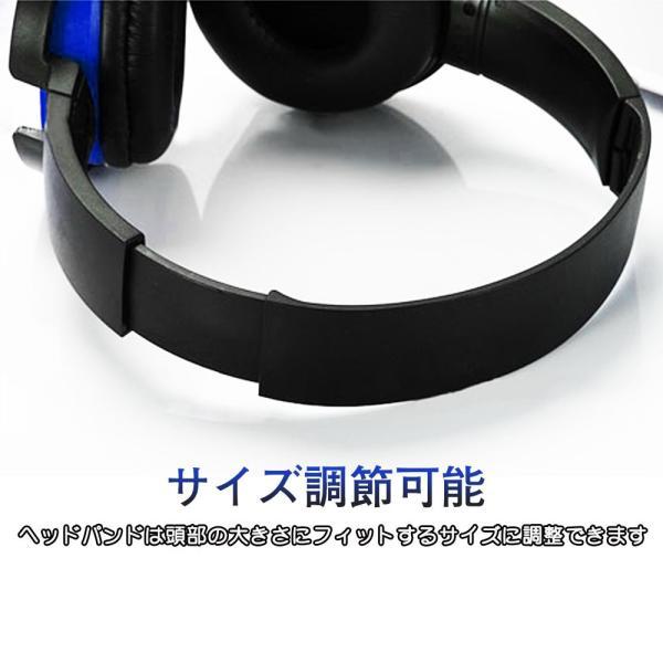 ヘットホン Bluetooth4.2 ワイヤレスヘッドホン ブルートゥース 無線 密閉型 重低音 AUX microSD マイク内蔵 伸縮可能|teruyukimall|04