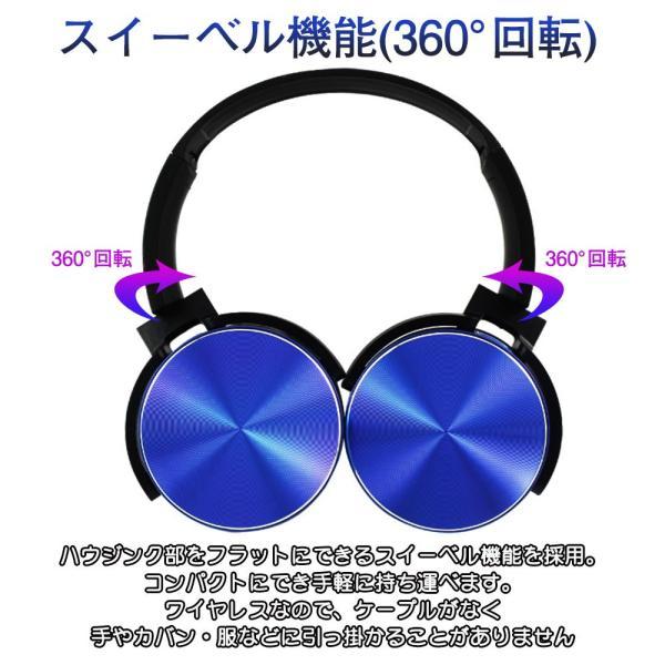 ヘットホン Bluetooth4.2 ワイヤレスヘッドホン ブルートゥース 無線 密閉型 重低音 AUX microSD マイク内蔵 伸縮可能|teruyukimall|05