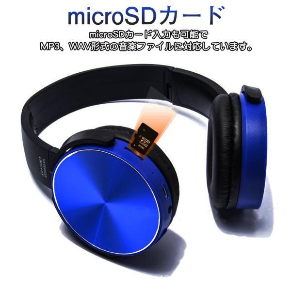 ヘットホン Bluetooth4.2 ワイヤレスヘッドホン ブルートゥース 無線 密閉型 重低音 AUX microSD マイク内蔵 伸縮可能|teruyukimall|06