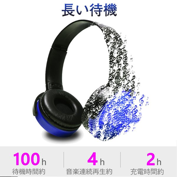 ヘットホン Bluetooth4.2 ワイヤレスヘッドホン ブルートゥース 無線 密閉型 重低音 AUX microSD マイク内蔵 伸縮可能|teruyukimall|07