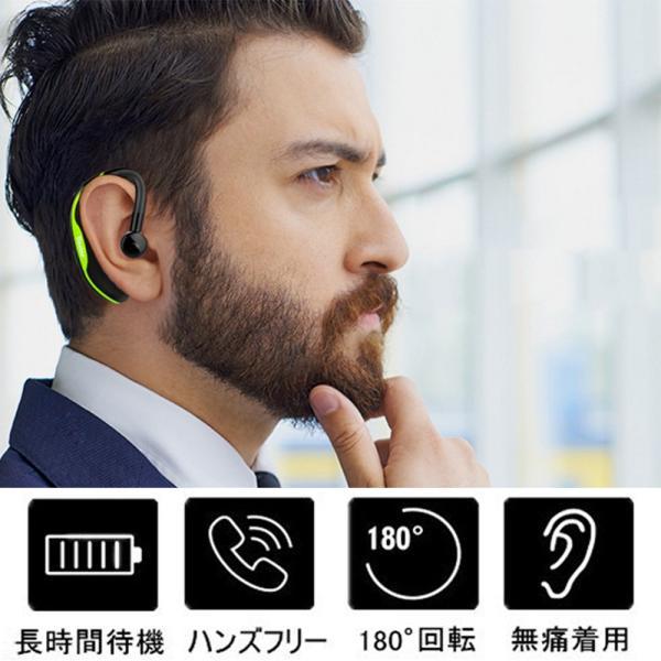 ブルートゥースイヤホン Bluetooth 4.1 ワイヤレスイヤホン 耳掛け型 ヘッドセット 片耳 最高音質 マイク内蔵 ハンズフリー 180°回転 超長通話時間 左右耳兼用|teruyukimall|02