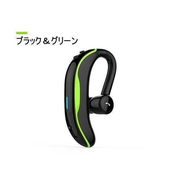 ブルートゥースイヤホン Bluetooth 4.1 ワイヤレスイヤホン 耳掛け型 ヘッドセット 片耳 最高音質 マイク内蔵 ハンズフリー 180°回転 超長通話時間 左右耳兼用|teruyukimall|12