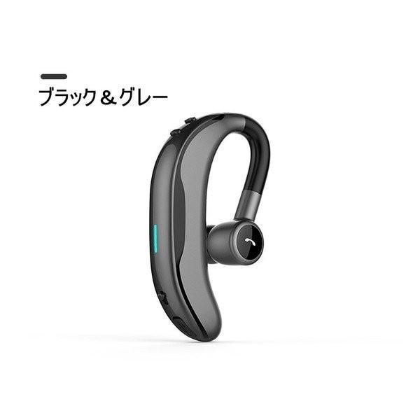 ブルートゥースイヤホン Bluetooth 4.1 ワイヤレスイヤホン 耳掛け型 ヘッドセット 片耳 最高音質 マイク内蔵 ハンズフリー 180°回転 超長通話時間 左右耳兼用|teruyukimall|13