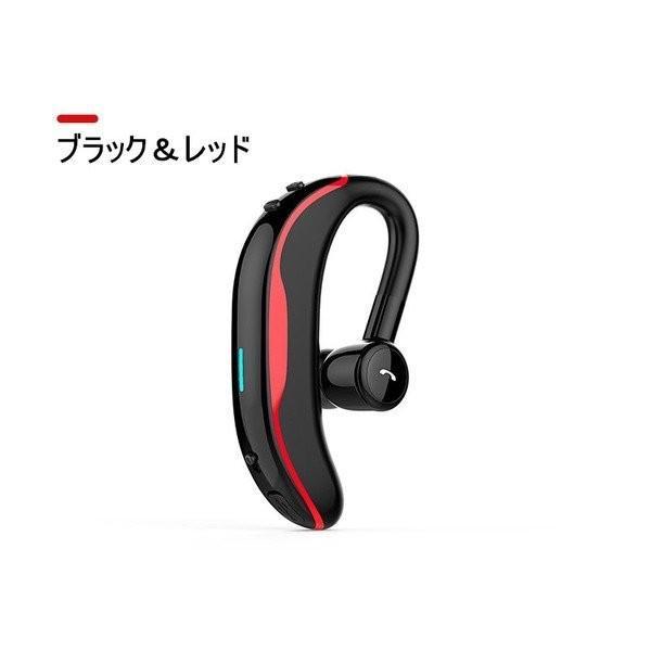 ブルートゥースイヤホン Bluetooth 4.1 ワイヤレスイヤホン 耳掛け型 ヘッドセット 片耳 最高音質 マイク内蔵 ハンズフリー 180°回転 超長通話時間 左右耳兼用|teruyukimall|14
