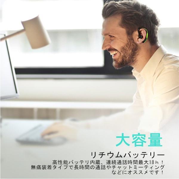 ブルートゥースイヤホン Bluetooth 4.1 ワイヤレスイヤホン 耳掛け型 ヘッドセット 片耳 最高音質 マイク内蔵 ハンズフリー 180°回転 超長通話時間 左右耳兼用|teruyukimall|03