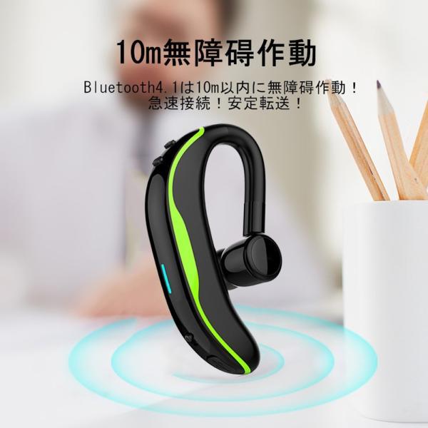 ブルートゥースイヤホン Bluetooth 4.1 ワイヤレスイヤホン 耳掛け型 ヘッドセット 片耳 最高音質 マイク内蔵 ハンズフリー 180°回転 超長通話時間 左右耳兼用|teruyukimall|04