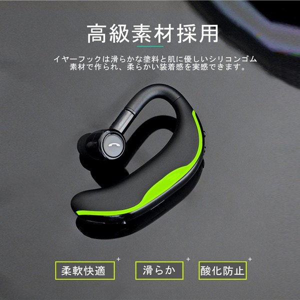 ブルートゥースイヤホン Bluetooth 4.1 ワイヤレスイヤホン 耳掛け型 ヘッドセット 片耳 最高音質 マイク内蔵 ハンズフリー 180°回転 超長通話時間 左右耳兼用|teruyukimall|05