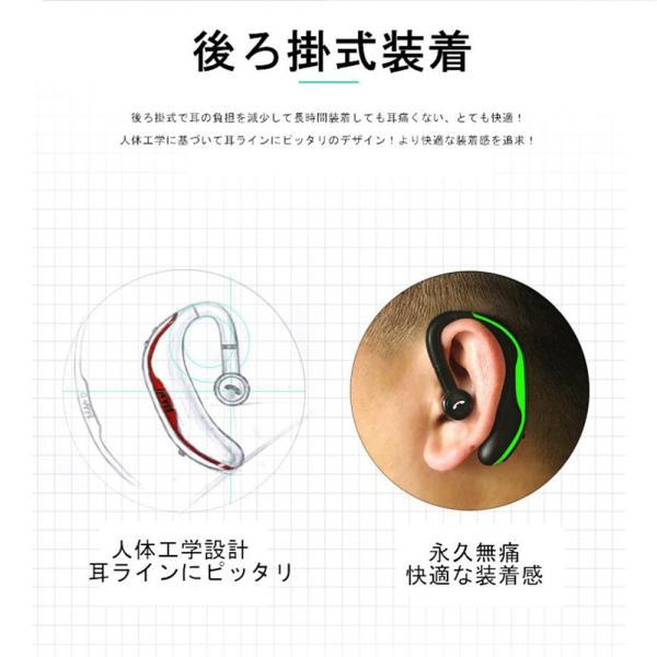ブルートゥースイヤホン Bluetooth 4.1 ワイヤレスイヤホン 耳掛け型 ヘッドセット 片耳 最高音質 マイク内蔵 ハンズフリー 180°回転 超長通話時間 左右耳兼用|teruyukimall|06