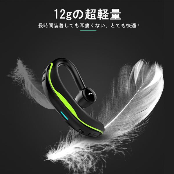 ブルートゥースイヤホン Bluetooth 4.1 ワイヤレスイヤホン 耳掛け型 ヘッドセット 片耳 最高音質 マイク内蔵 ハンズフリー 180°回転 超長通話時間 左右耳兼用|teruyukimall|07