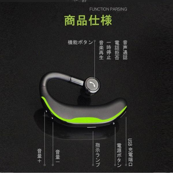 ブルートゥースイヤホン Bluetooth 4.1 ワイヤレスイヤホン 耳掛け型 ヘッドセット 片耳 最高音質 マイク内蔵 ハンズフリー 180°回転 超長通話時間 左右耳兼用|teruyukimall|08
