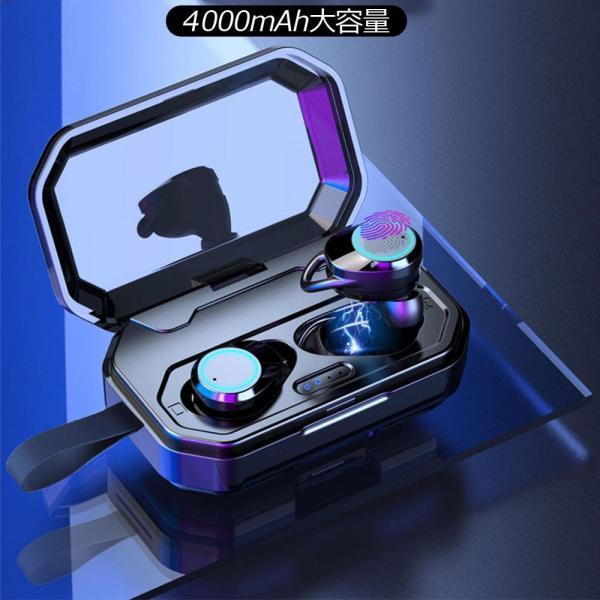 ワイヤレスイヤホン ブルートゥースイヤホン Bluetooth 5.0 左右分離型 自動ペアリング IPX8完全防水 両耳通話 スマホも充電 4000mAh 大容量|teruyukimall|02