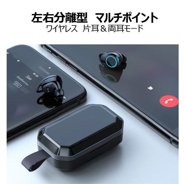 ワイヤレスイヤホン ブルートゥースイヤホン Bluetooth 5.0 左右分離型 自動ペアリング IPX8完全防水 両耳通話 スマホも充電 4000mAh 大容量|teruyukimall|11