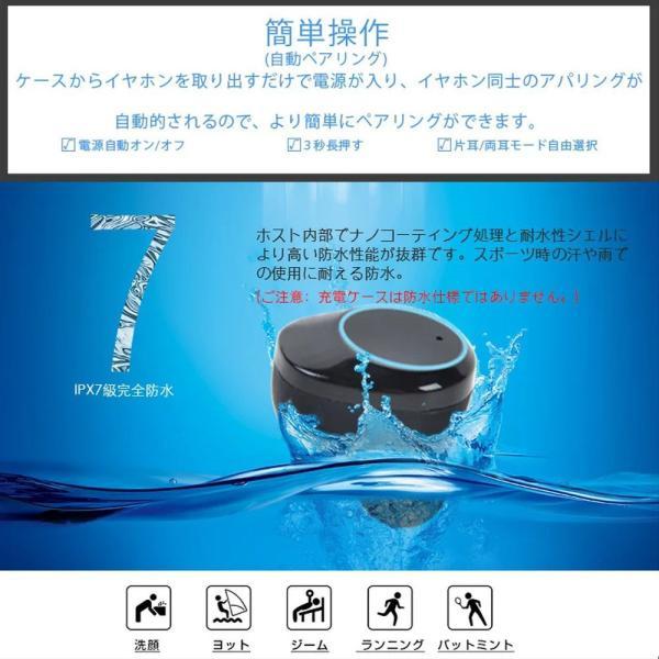 ワイヤレスイヤホン ブルートゥースイヤホン Bluetooth 5.0 左右分離型 自動ペアリング IPX8完全防水 両耳通話 スマホも充電 4000mAh 大容量|teruyukimall|12