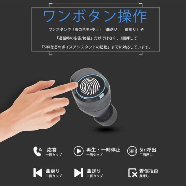 ワイヤレスイヤホン ブルートゥースイヤホン Bluetooth 5.0 左右分離型 自動ペアリング IPX8完全防水 両耳通話 スマホも充電 4000mAh 大容量|teruyukimall|13
