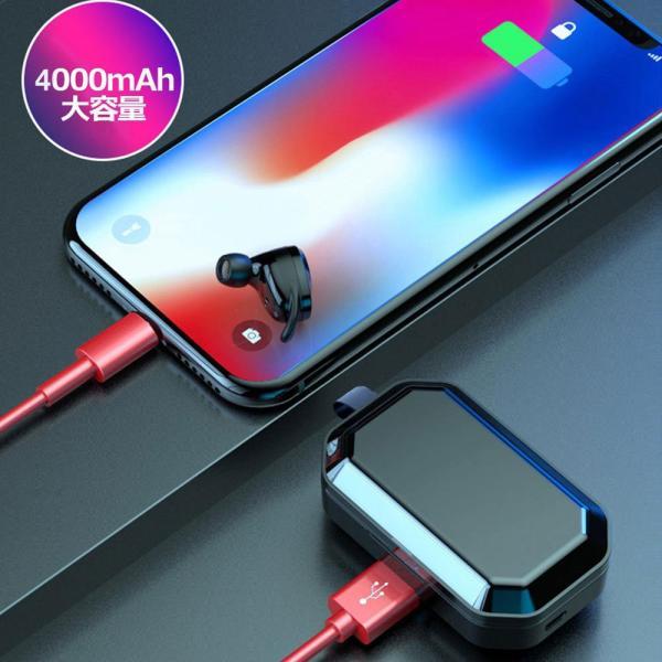 ワイヤレスイヤホン ブルートゥースイヤホン Bluetooth 5.0 左右分離型 自動ペアリング IPX8完全防水 両耳通話 スマホも充電 4000mAh 大容量|teruyukimall|14