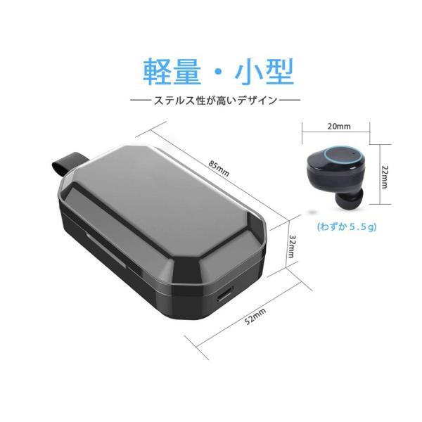 ワイヤレスイヤホン ブルートゥースイヤホン Bluetooth 5.0 左右分離型 自動ペアリング IPX8完全防水 両耳通話 スマホも充電 4000mAh 大容量|teruyukimall|16