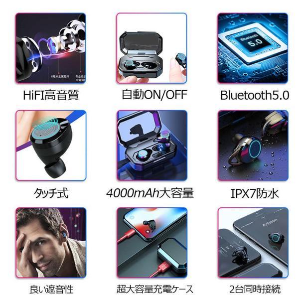 ワイヤレスイヤホン ブルートゥースイヤホン Bluetooth 5.0 左右分離型 自動ペアリング IPX8完全防水 両耳通話 スマホも充電 4000mAh 大容量|teruyukimall|03