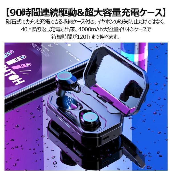 ワイヤレスイヤホン ブルートゥースイヤホン Bluetooth 5.0 左右分離型 自動ペアリング IPX8完全防水 両耳通話 スマホも充電 4000mAh 大容量|teruyukimall|05