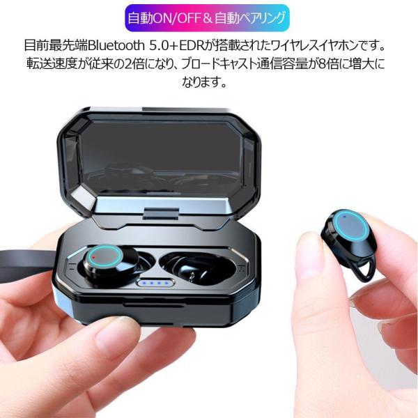 ワイヤレスイヤホン ブルートゥースイヤホン Bluetooth 5.0 左右分離型 自動ペアリング IPX8完全防水 両耳通話 スマホも充電 4000mAh 大容量|teruyukimall|06