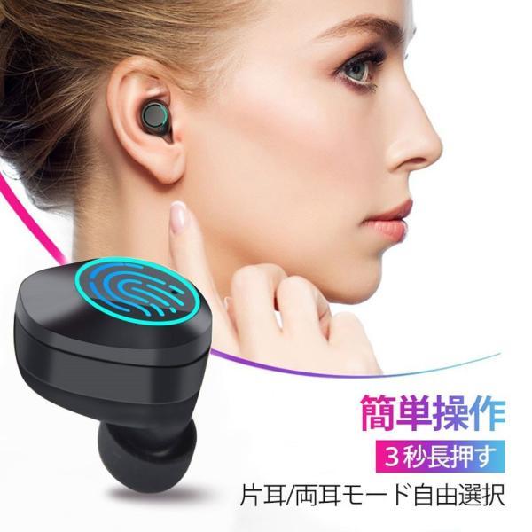 ワイヤレスイヤホン ブルートゥースイヤホン Bluetooth 5.0 左右分離型 自動ペアリング IPX8完全防水 両耳通話 スマホも充電 4000mAh 大容量|teruyukimall|07