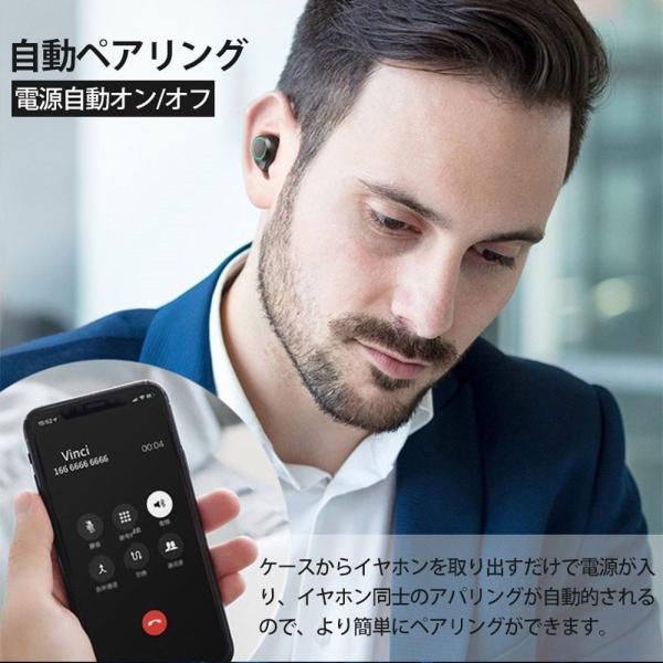 ワイヤレスイヤホン ブルートゥースイヤホン Bluetooth 5.0 左右分離型 自動ペアリング IPX8完全防水 両耳通話 スマホも充電 4000mAh 大容量|teruyukimall|08