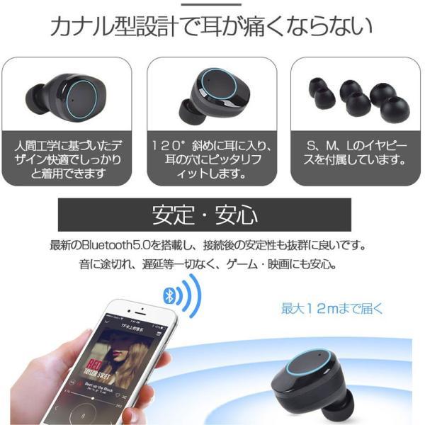 ワイヤレスイヤホン ブルートゥースイヤホン Bluetooth 5.0 左右分離型 自動ペアリング IPX8完全防水 両耳通話 スマホも充電 4000mAh 大容量|teruyukimall|10