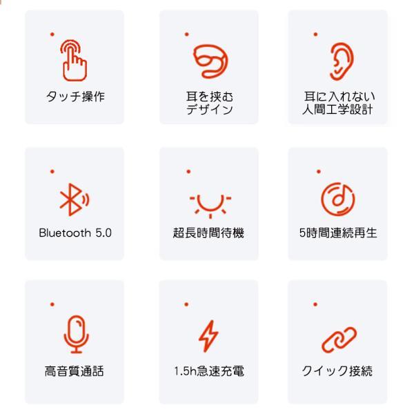 ワイヤレスイヤホン bluetooth5.0 イヤホン 骨伝導 高級 片耳用 iPhone android アンドロイド スマホ 高音質 音楽 耳かけ型|teruyukimall|02