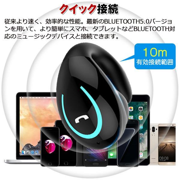 ワイヤレスイヤホン bluetooth5.0 イヤホン 骨伝導 高級 片耳用 iPhone android アンドロイド スマホ 高音質 音楽 耳かけ型|teruyukimall|11
