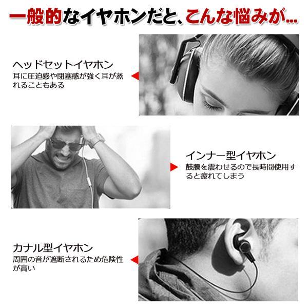 ワイヤレスイヤホン bluetooth5.0 イヤホン 骨伝導 高級 片耳用 iPhone android アンドロイド スマホ 高音質 音楽 耳かけ型|teruyukimall|03