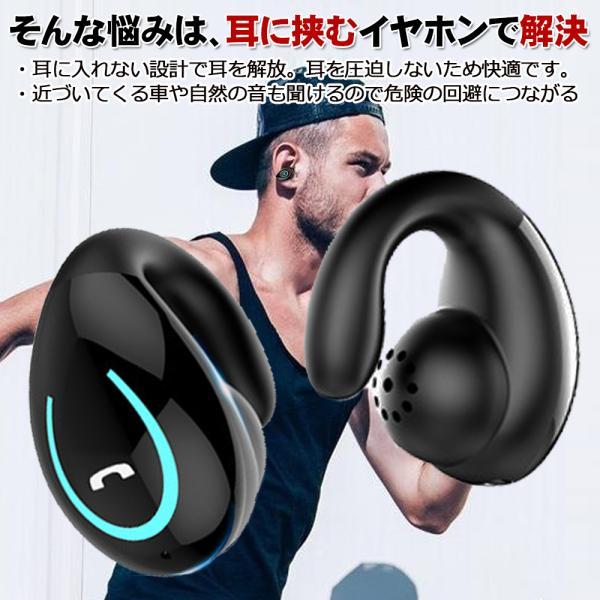 ワイヤレスイヤホン bluetooth5.0 イヤホン 骨伝導 高級 片耳用 iPhone android アンドロイド スマホ 高音質 音楽 耳かけ型|teruyukimall|04