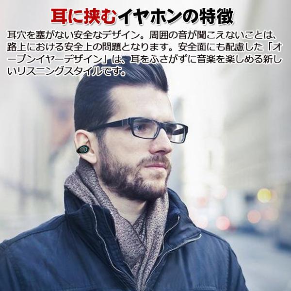 ワイヤレスイヤホン bluetooth5.0 イヤホン 骨伝導 高級 片耳用 iPhone android アンドロイド スマホ 高音質 音楽 耳かけ型|teruyukimall|05