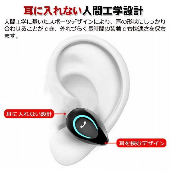 ワイヤレスイヤホン bluetooth5.0 イヤホン 骨伝導 高級 片耳用 iPhone android アンドロイド スマホ 高音質 音楽 耳かけ型|teruyukimall|06