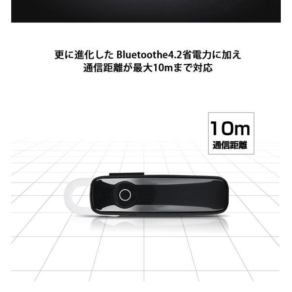 イヤホン ワイヤレスイヤホン 片耳 車載 音楽 通話 高音質 アイフォン ワイヤレスイヤホン ブルートゥース 4.2 対応 耳かけ 写真が撮れるBluetoothイヤホン teruyukimall 03