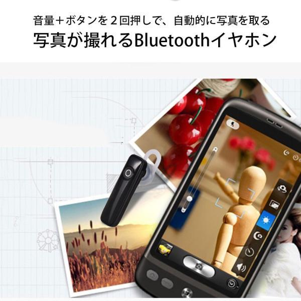 イヤホン ワイヤレスイヤホン 片耳 車載 音楽 通話 高音質 アイフォン ワイヤレスイヤホン ブルートゥース 4.2 対応 耳かけ 写真が撮れるBluetoothイヤホン teruyukimall 05