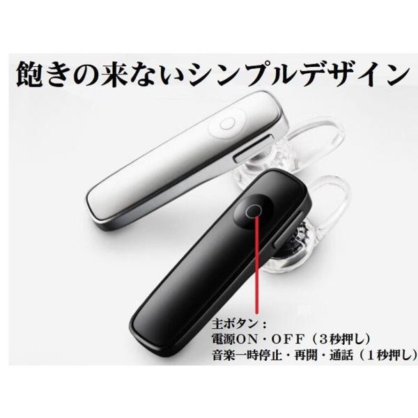 イヤホン ワイヤレスイヤホン 片耳 車載 音楽 通話 高音質 アイフォン ワイヤレスイヤホン ブルートゥース 4.2 対応 耳かけ 写真が撮れるBluetoothイヤホン teruyukimall 08