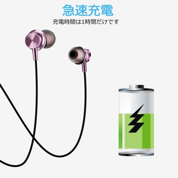ワイヤレス イヤホン bluetooth 高音質 両耳 iPhone X 8 7 Plus Android ブルートゥース 4.2 軽量 ステレオ アルミ マグネット搭載期間限定半額! teruyukimall 12