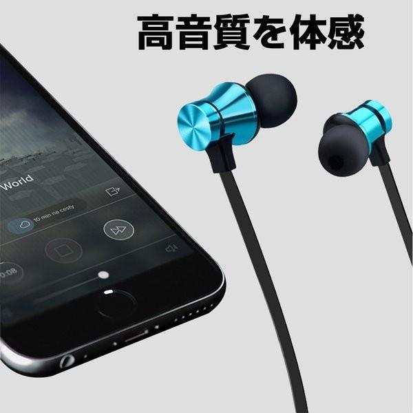 ワイヤレス イヤホン bluetooth 高音質 両耳 iPhone X 8 7 Plus Android ブルートゥース 4.2 軽量 ステレオ アルミ マグネット搭載期間限定半額! teruyukimall 07