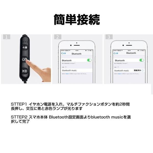ワイヤレス イヤホン bluetooth 高音質 両耳 iPhone X 8 7 Plus Android ブルートゥース 4.2 軽量 ステレオ アルミ マグネット搭載期間限定半額! teruyukimall 09