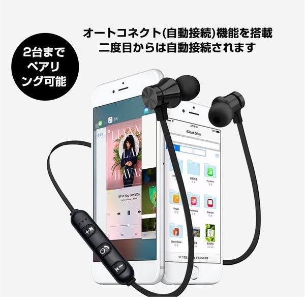 ワイヤレス イヤホン bluetooth 高音質 両耳 iPhone X 8 7 Plus Android ブルートゥース 4.2 軽量 ステレオ アルミ マグネット搭載期間限定半額! teruyukimall 10
