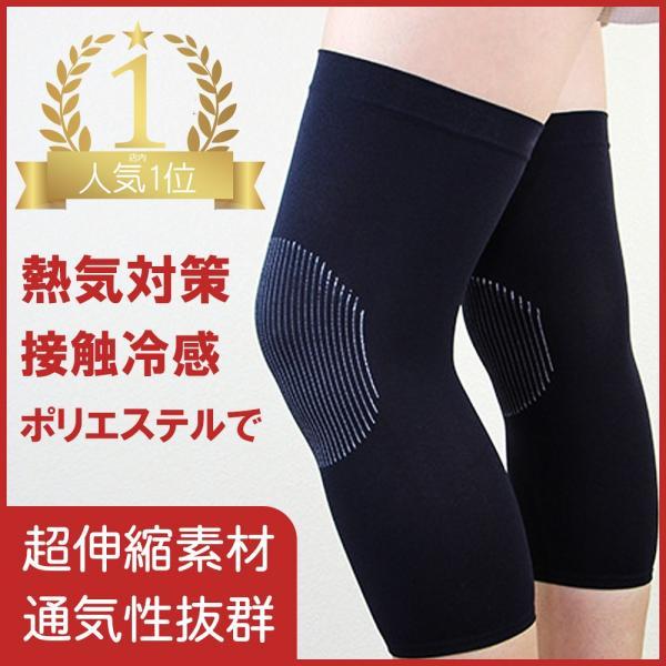 膝サポーター ファイテン サポーター ひざ用 ソフトタイプ teruyukimall