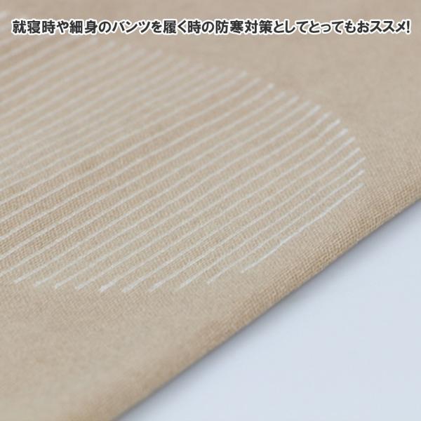膝サポーター ファイテン サポーター ひざ用 ソフトタイプ teruyukimall 04