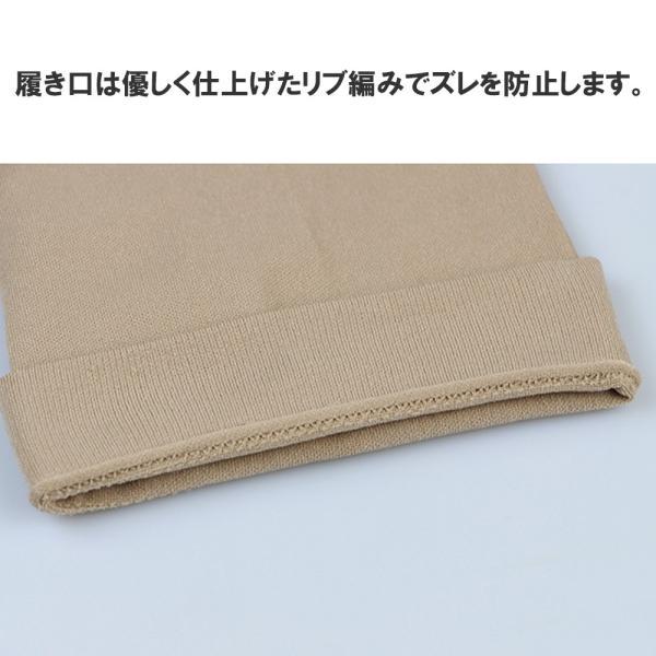 膝サポーター ファイテン サポーター ひざ用 ソフトタイプ teruyukimall 05