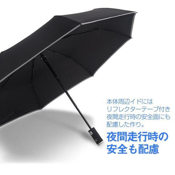 日傘 LED搭載 折りたたみ傘  折り畳み傘 自動開閉 高強度グラスファイバー LED搭載 雨具 撥水 丈夫 対強風 おしゃれ 折畳傘|teruyukimall|03