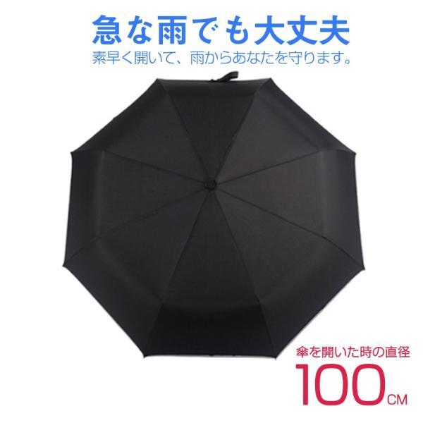 日傘 LED搭載 折りたたみ傘  折り畳み傘 自動開閉 高強度グラスファイバー LED搭載 雨具 撥水 丈夫 対強風 おしゃれ 折畳傘|teruyukimall|04