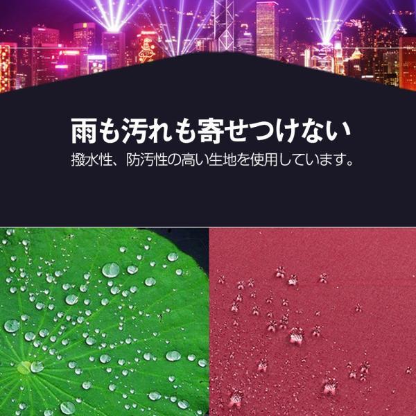 日傘 LED搭載 折りたたみ傘  折り畳み傘 自動開閉 高強度グラスファイバー LED搭載 雨具 撥水 丈夫 対強風 おしゃれ 折畳傘|teruyukimall|05